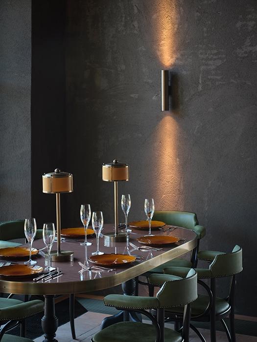 The wall lamp horizontal 4 03 11 2020